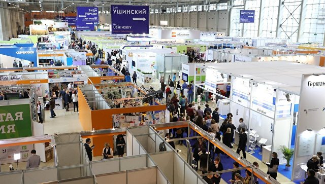 Московский международный салон образования (ММСО)