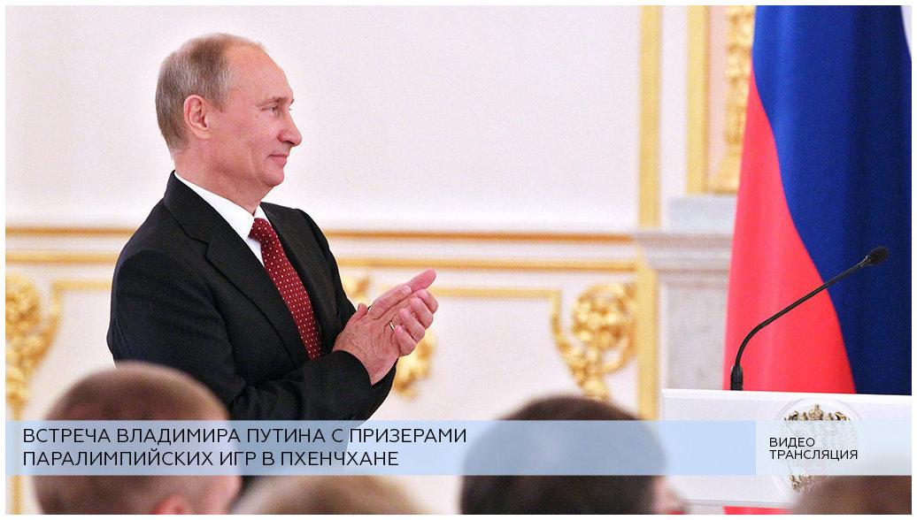Лента быстрых новостей  Новости Русского Мира