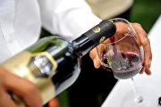 Фестиваль вина