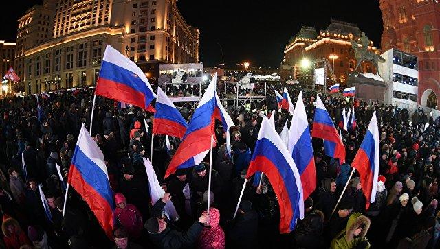 Митинг-концерт на Манежной площади в Москве