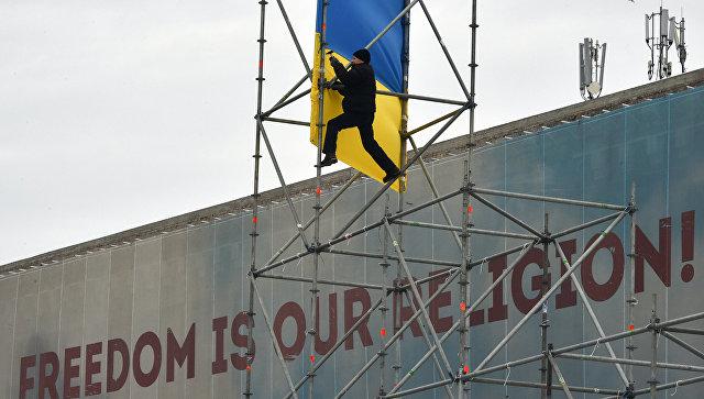 Акция протеста в Киеве. Март 2018