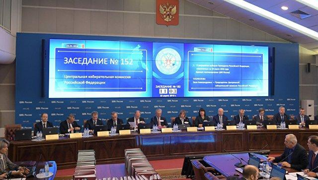 Путин победил на выборах президента, набрав 76,69 процента голосов