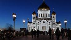 Храм Христа Спасителя до отключения подсветки в рамках экологической акции Час Земли в Москве. 24 марта 2018