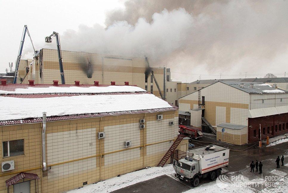 Пожар в торговом центре «Зимняя вишня» в Кемерово. 25 марта 2018