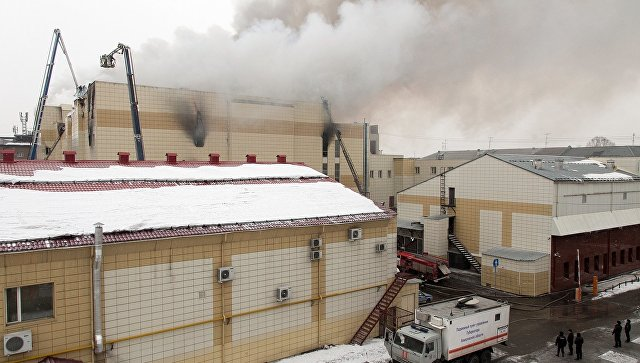 ВМЧС сообщили обокончании тушения пожара вКемерово