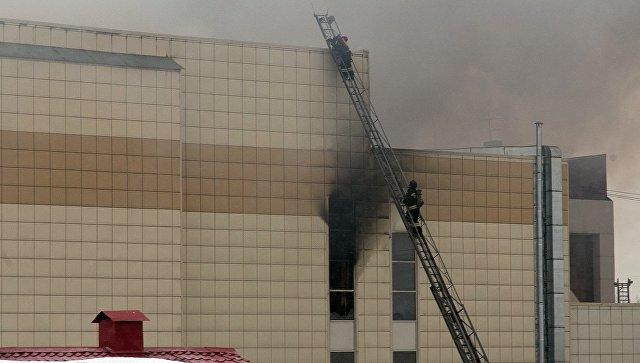 В ликвидации последствий пожара в Кемерово участвуют более 600 человек
