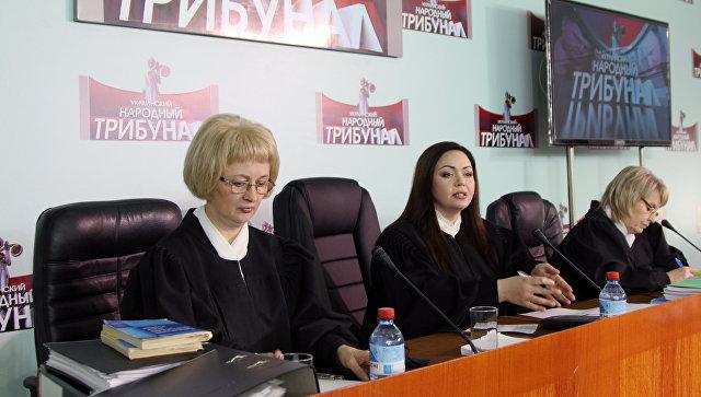 Украинский народный трибунал: Смена власти вгосударстве Украина - вопрос времени