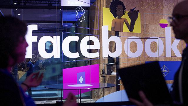 Экс-сотрудница Facebook подала в суд на компанию из-за психической травмы