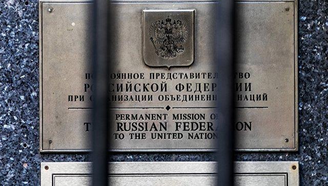 Великобритания вмеждународной Организации Объединенных Наций сравнила Российскую Федерацию с«профессором Мориарти»— Отравление Скрипаля