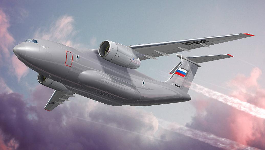 Il-276 (SVTS) Medium Transport - Page 3 1517397133