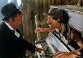 Олег Анофриев (слева) в фильме Человек с бульвара Капуцинов(1989)