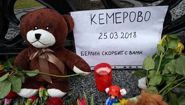 Цветы, свечи и игрушки у посольства России в Берлине в память о погибших в ТЦ Зимняя вишня