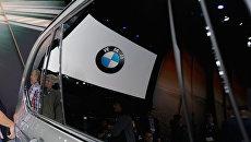Логотип компании BMW. Архивное фото