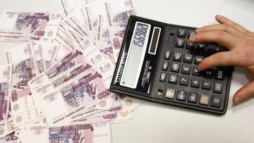 Подсчет денег, архивное фото