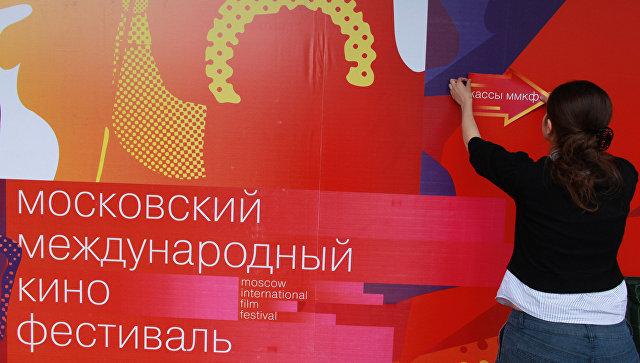 Назван фильм, который откроет Московский кинофестиваль