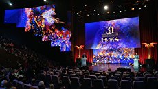 На XXXI церемонии вручения Национальной кинематографической премии Ника в Вегас Сити Холле.