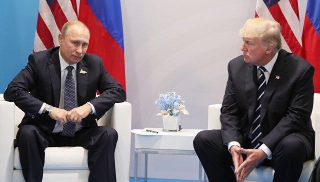 Чего стоит ожидать от встречи Путина и Трампа