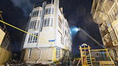 Тушение пожара в жилом доме, расположенного на улице Пятигорской в центре Сочи. 2 апреля 2018