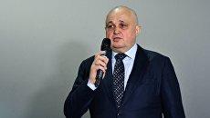 Сергей Цивилев. Архивное фото