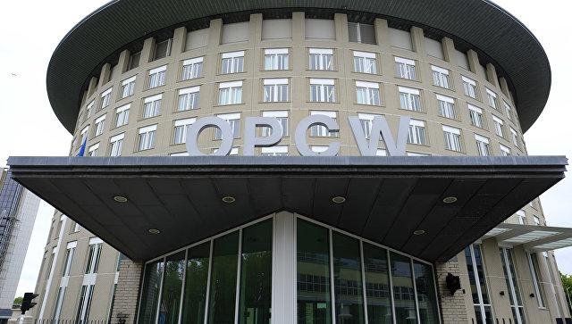 Штаб-квартира Организации по запрещению химического оружия. Архивное фото