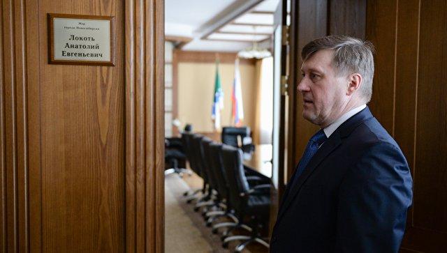 Мэр Новосибирска Анатолий Локоть. Архивное фото
