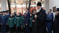 Патриарх Кирилл во время посещения СИЗО № 2 УФСИН по городу Москве. 8 апреля 2018