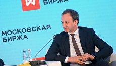 Заместитель председателя правительства РФ Аркадий Дворкович на пленарном заседании Новая экономическая политика 2.0 Биржевого форума 2018. 10 апреля 2018