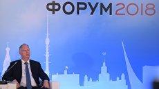 Генеральный директор РФПИ Кирилл Дмитриев на Биржевом форуме 2018. 10 апреля 2018