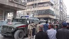 Российские военные не нашли пострадавших от предполагаемой химатаки в Сирии