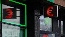 Символ евро на экране обменного пункта в Москве. Архив