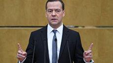Дмитрий Медведев перед выступлением в Государственной Думе РФ. 11 апреля 2018