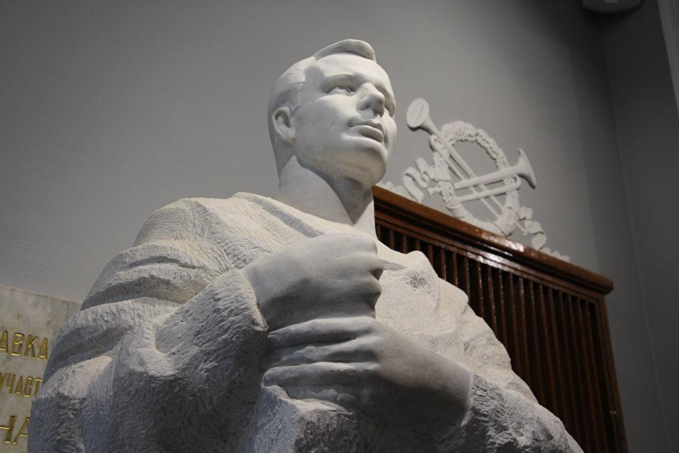 Памятник Ю. А. Гагарину, музей космоса МДЦ Артек