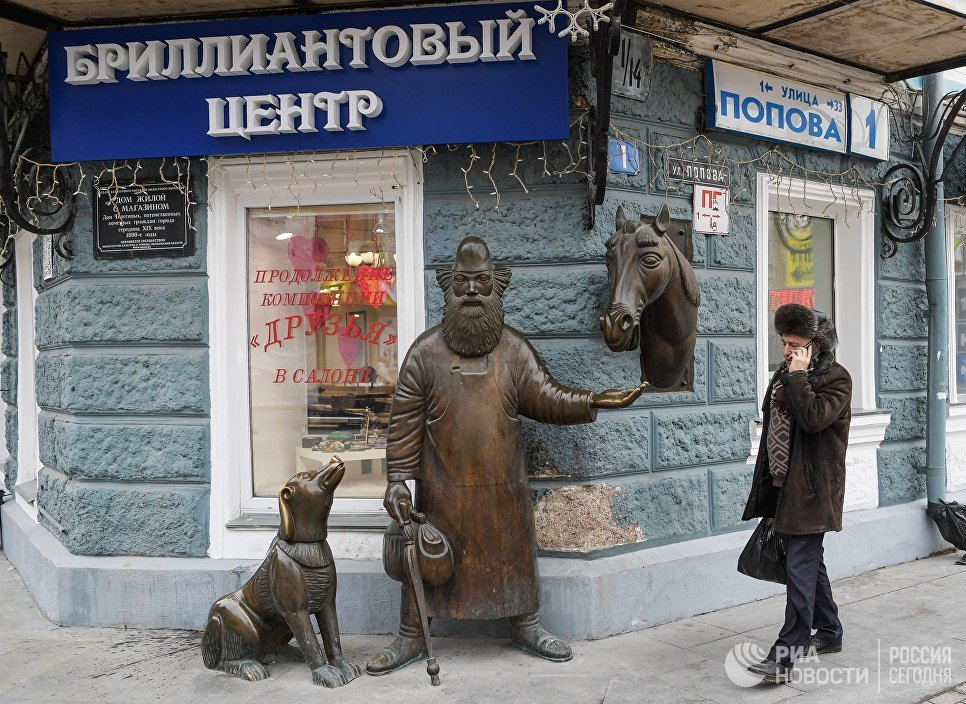 Скульптурная композиция Друзья в Екатеринбурге
