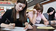 Участники ежегодной образовательной акции по проверке грамотности Тотальный диктант-2018 в Дальневосточном федеральном университете во Владивостоке