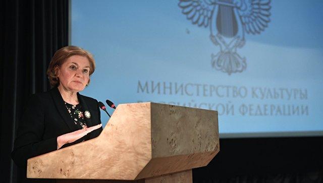 Заместитель председателя правительства РФ Ольга Голодец выступает на заседании итоговой коллегии Министерства культуры РФ. 16 апреля 2018