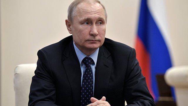 Владимир Путин проводит совещание по экономическим вопросам. Архивное фото