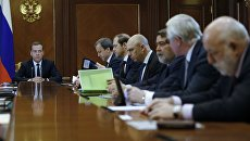 Дмитрий Медведев провел встречу с членами бюро правления Общероссийского объединения работодателей. 17 апреля 2018