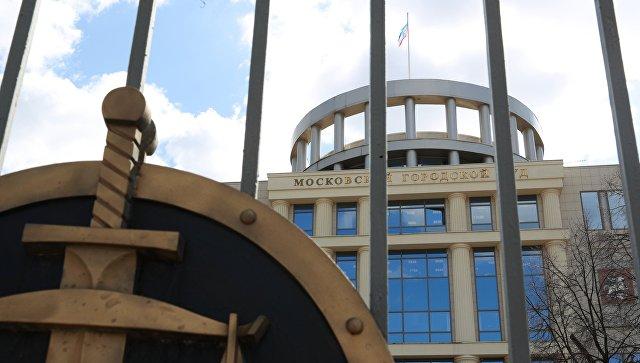"""Суд рассмотрит жалобу на заочный арест владельца подрядчика """"Роскосмоса"""""""