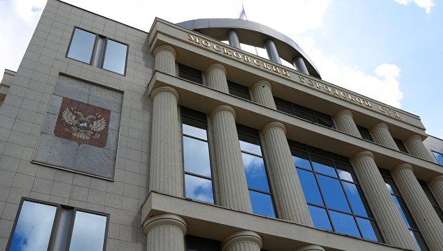 Мосгорсуд признал законным продление ареста главе ВОГ Рухледеву
