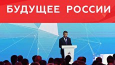 ЯМЭФ доказал полную бессмысленность политизации экономических отношений, заявил вице-премьер России Дмитрий Козак, приветствую участников форума.