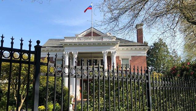 Резиденция российского генерального консула в Сиэтле.