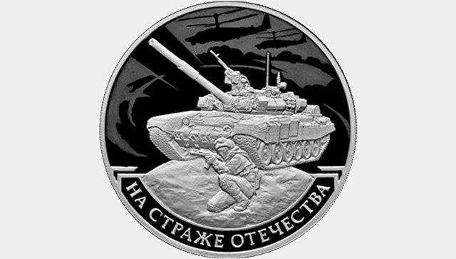 ВУкраине ссегодняшнего дня войдут воборот новые гривневые монеты