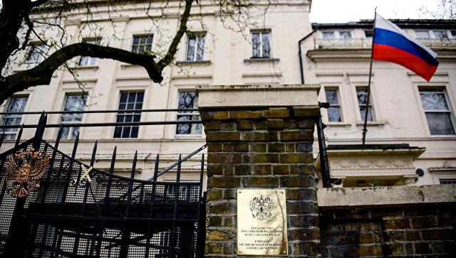 Здание российского посольства в Лондоне. Архивное фото