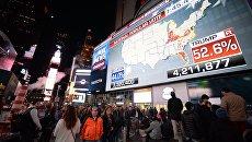 Экран с предварительными итогами голосования на выборах президента США на площади Таймс-сквер в Нью-Йорке