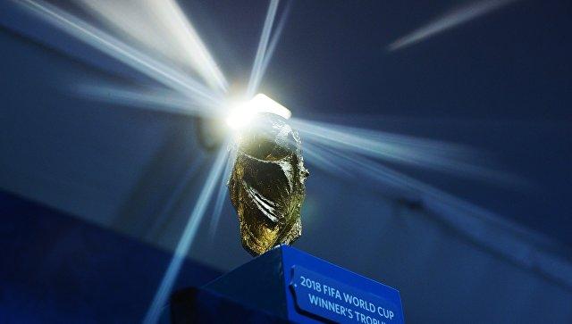 Кубок чемпионата мира 2018 по футболу. Архивное фото