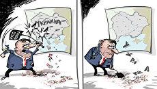 Патриотизм по-украински