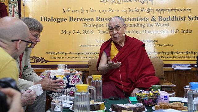 Далай-лама XIV на конференции с ведущими российскими учеными в Дхарамсале в рамках проекта «Фундаментальное знание: диалог российских и буддийских ученых