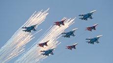 Многоцелевые истребители Су-30СМ пилотажной группы Русские витязи и МиГ-29 пилотажной группы Стрижи на репетиции воздушной части парада Победы в Москве