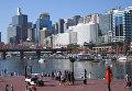 Вид австралийского города Сидней