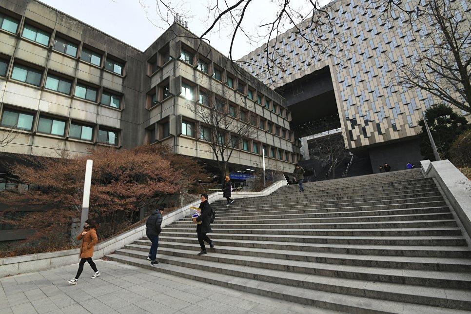 Библиотека Сеульского Национального университета